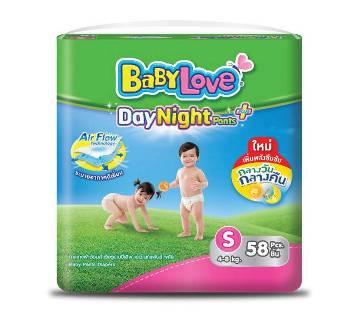 Baby Love-DayNight Pants Plus -Jumbo Pack-58 pcs