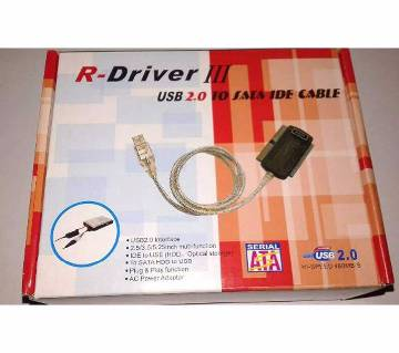 R-Driver-III for HDD and Optical storage