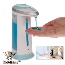 Automatic Magic Soap Dispenser