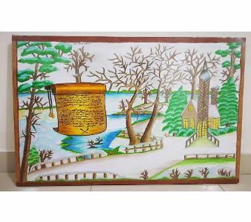 গ্রামের দৃশ্য সাথে আরবি দোয়া – সূরা ফাতেহা এবং আয়াতুল কুরসি শোপিস