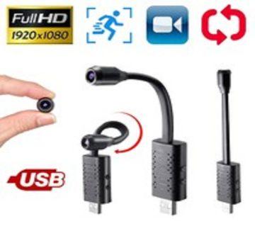 Wireless Surveillance Camera HD USB In-Line Portable Monitor Home Small Portable Camera