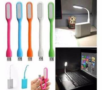 Portable USB Light