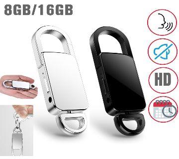 8GB Mini Audio Recorder Voice Activated Listening Device