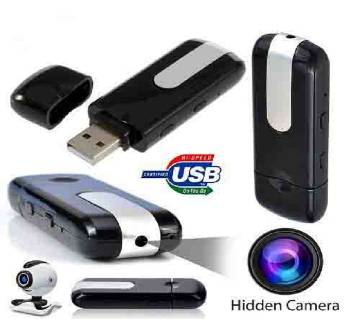 USB U Disk pendrive camera