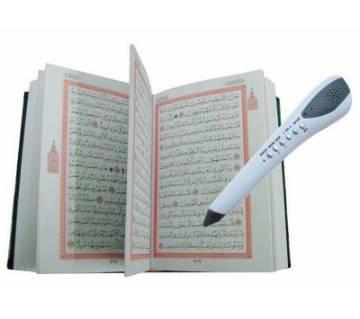 digital Quran