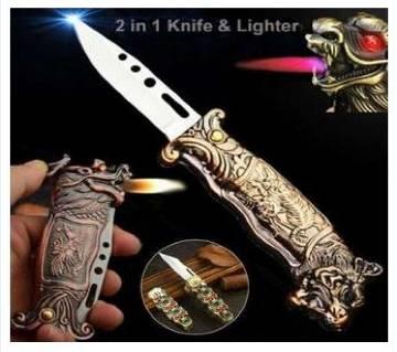 2 in 1 Multi-function Metal Knife & Lighter