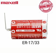 maxell Industrial lithium battery