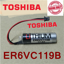 Toshiba Industrial Lithium Battery
