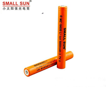 Small Sun Rechargeable Li-ion Battery Pack