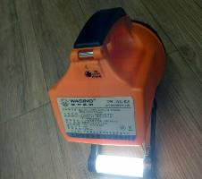 Wasing rechargeable স্পট লাইট বাংলাদেশ - 6423312
