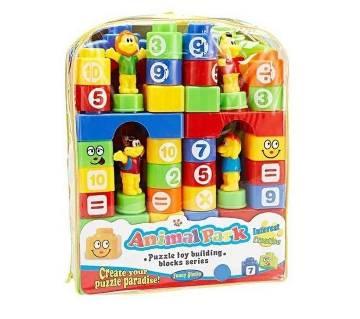 Puzzle Animal Park