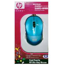 HP USB Gamming Mouse