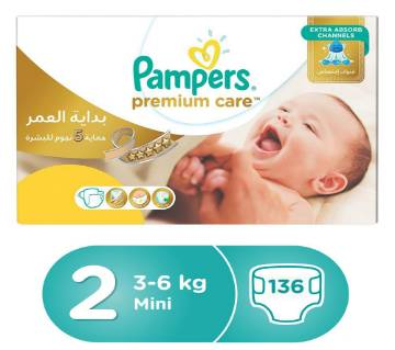 Pampers Premium Care Diapers, Size-2, (3-6 kg) - 136 Count