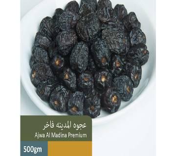 আজওয়া খেজুর (AJWA AL-MADINAH) - ৫০০ গ্রাম