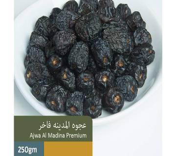 আজওয়া খেজুর (AJWA AL-MADINAH) - ২৫০ গ্রাম