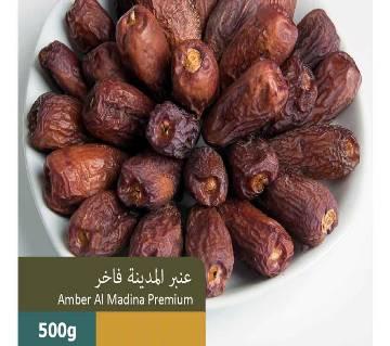 আম্বার খেজুর (Amber Al-Madinah) - ৫০০গ্রাম