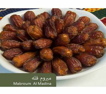 মাবরুম আল-মদীনা খেজুর (Mabroom Dates) – ১ কেজি (সৌদিআরব)