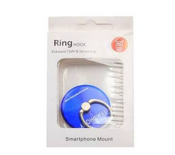 Mobile Phone Ring Stent - Multicolor