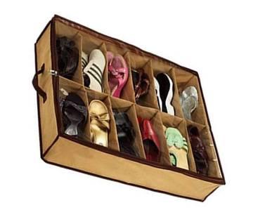 Shoes Under Space Saving শু অরগানাইজার