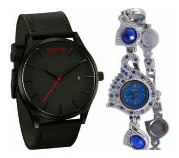 Valentine Combo Couple Wrist Watch (Copy)