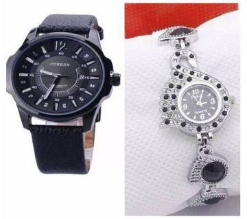 Valentine Couple Wrist Watch (Copy)