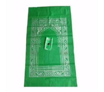 Pocket Jainamaz