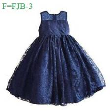 Fashionable Baby Dress