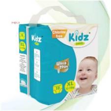 Kidz Pants XL (12-18kg). F=KP-15