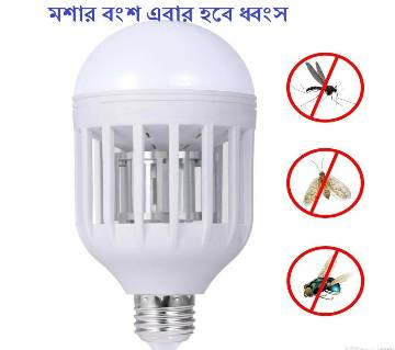 Buy Mosquito Killer Bulb Mosquito Killer Lamp In Bangladesh