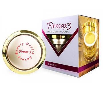 FIRMAX3 ফার্মিং এন্ড লিফটিং ক্রিম - 30ml