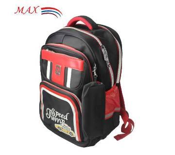 Max M-1138 School Bag