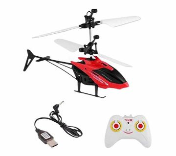 Baby toys Helicopter