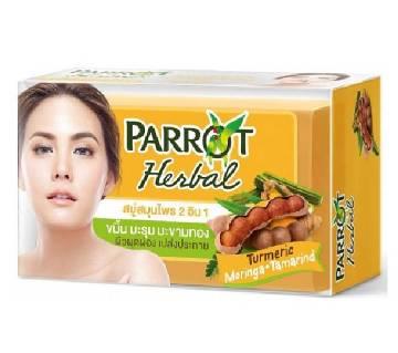 Parrot Herbal (Turmeric with Moringa+Tamarind)