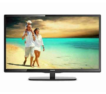 20 inch LED TV