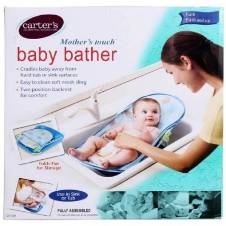 plastic Carters Bather Baby Bath Seat
