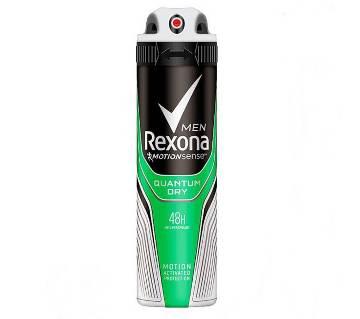 Rexona Men Antiperspirant Deodorant বডি স্প্রে - UAE