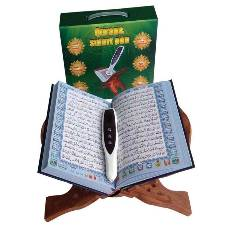 Digital Smart e-Quran Teacher
