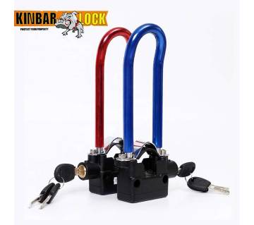 Alarm bike lock