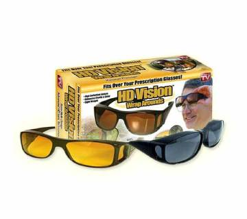 2 in 1 Night Vision Polarized Anti-Glare Glasses