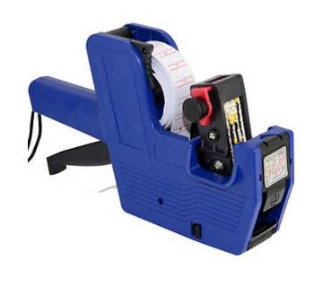 Price Labeller Gun MX-5500 MX5500 8 Digits