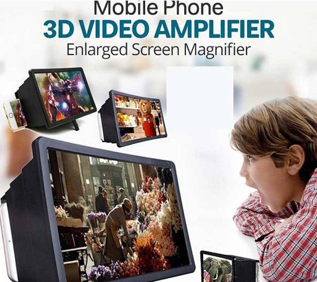 পোর্টেবল মোবাইল স্ক্রিন ম্যাগনিফায়ার 3D Enlarged Magnifier বাংলাদেশ - 688858