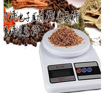 Portable Electric Automatic Kitchen Scale