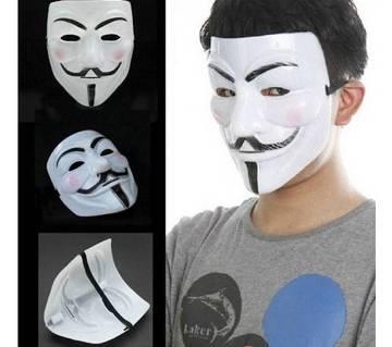 Vendetta Mask - White