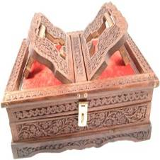 Wooden Hand Carved Holy Book
