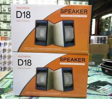 D-18 mini USB Speaker