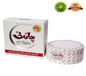 Chandni হোয়াইটেনিং ক্রিম - 20 gm - Pakistan