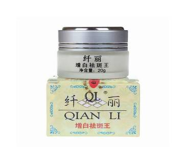 Qianli Spot Out Cream Korea