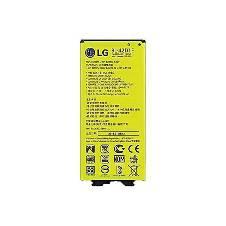 Mobile Battery for LG G5 - 2800mAh