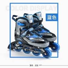 Roller Skates TIAN-E New