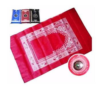 Portable Digital Pocket Jaynamaz